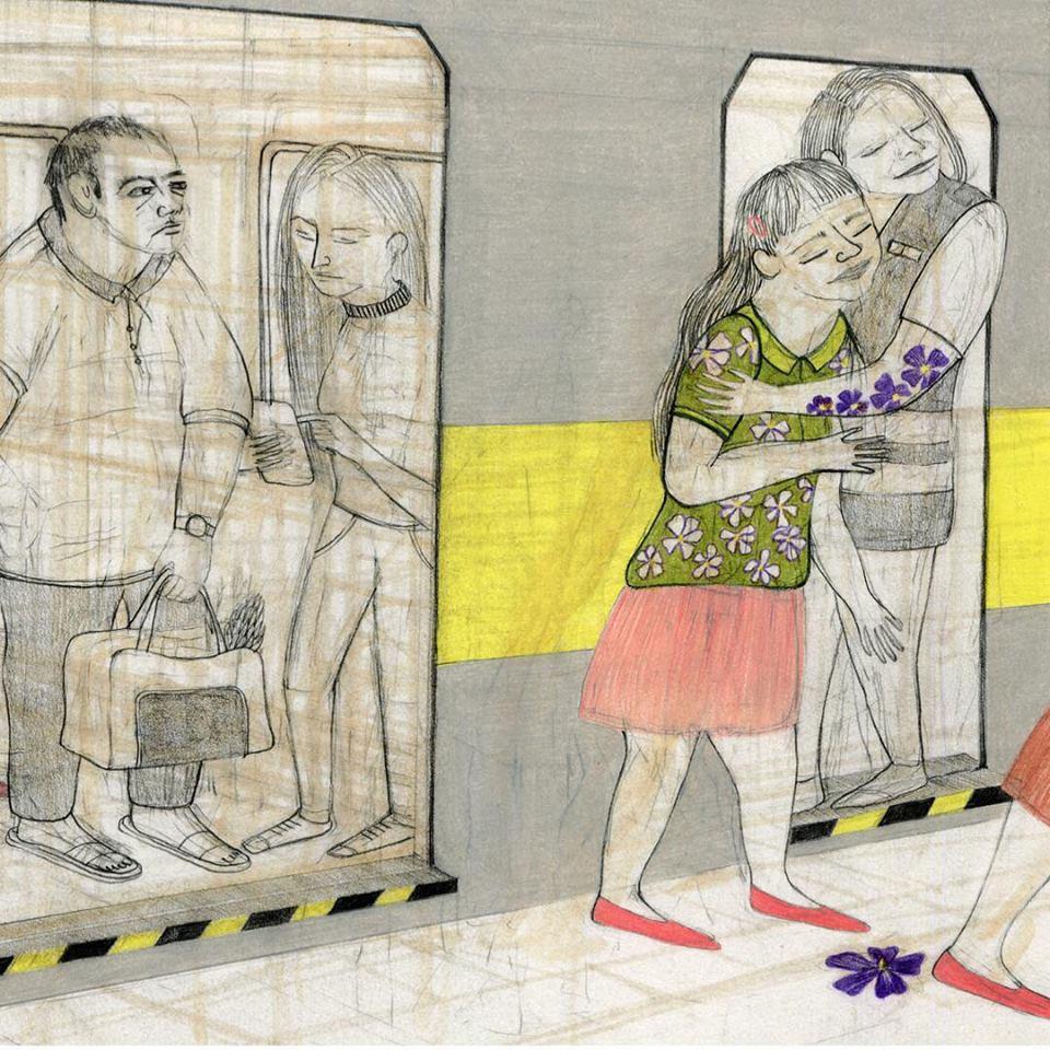 Romina metro